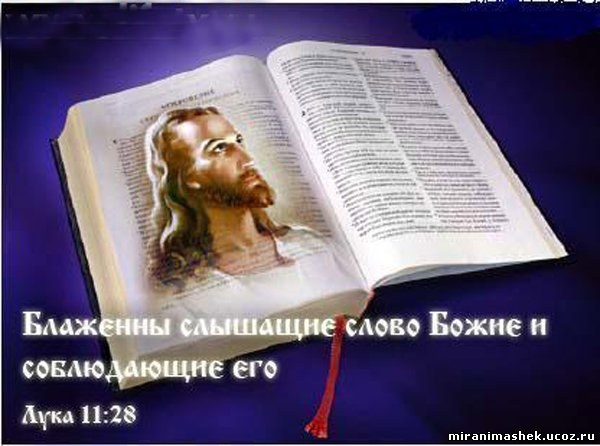 Христианская Музыка Ютубе