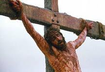 Обмен страдания Иисуса Христа