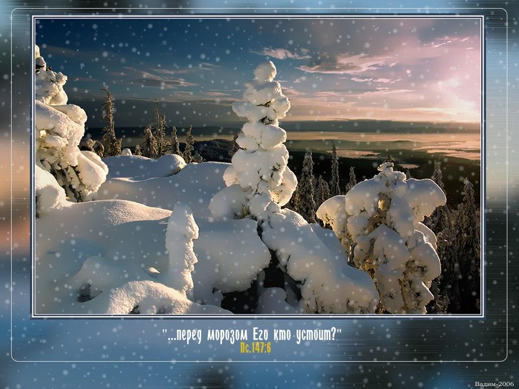 а білий сніг